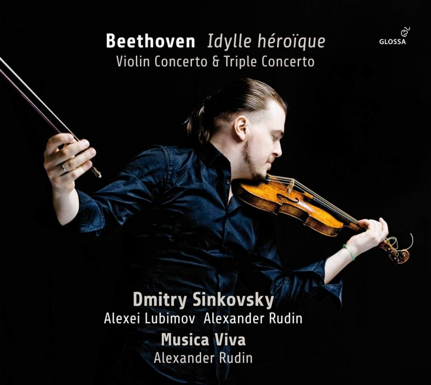 BEETHOVEN CD OUT TODAY!!!